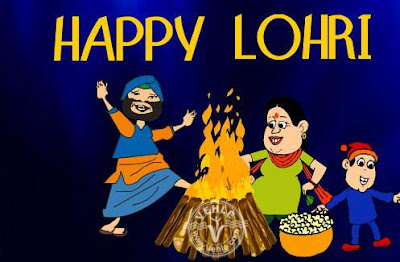 Lohri Animated Images, Pictures, Wallpapers 2017