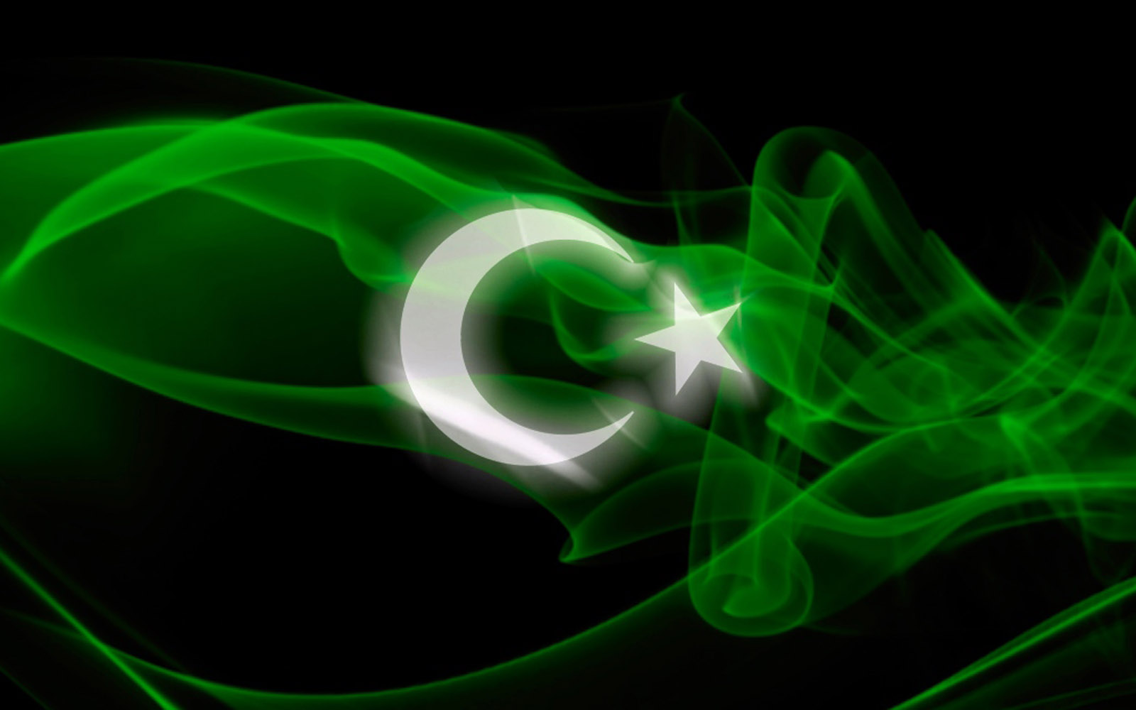 PPP Hd: Pakistan Flag Beautiful Wallpapers