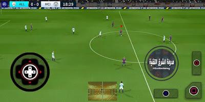 تحميل-لعبة-دريم-ليج-2020-للموبايل-اندرويد