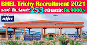BHEL Trichy Recruitment 2021 253 Trade Apprentice Posts