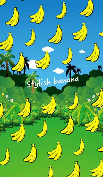 Stylish banana 17!