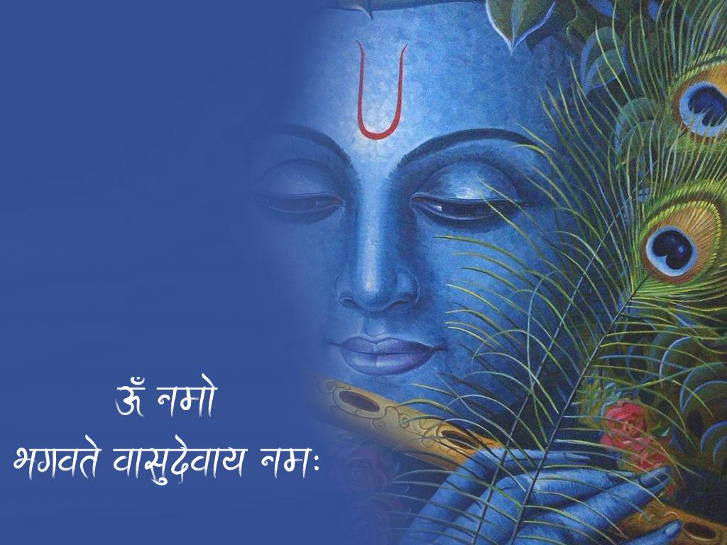 Quotes of Lord Krishna In Hindi
