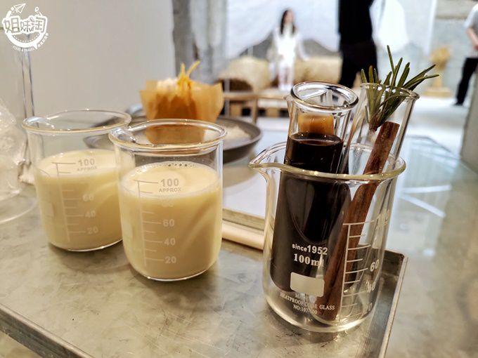 【南京復興站】最有「植」感的植物奶咖啡在這裡,比例自由調配的實驗咖啡廳-IN LAB