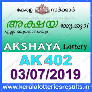 KeralaLotteriesresults.in, akshaya today result: 03-07-2019 Akshaya lottery ak-402, kerala lottery result 03-07-2019, akshaya lottery results, kerala lottery result today akshaya, akshaya lottery result, kerala lottery result akshaya today, kerala lottery akshaya today result, akshaya kerala lottery result, akshaya lottery ak.402 results 03-07-2019, akshaya lottery ak 402, live akshaya lottery ak-402, akshaya lottery, kerala lottery today result akshaya, akshaya lottery (ak-402) 03/07/2019, today akshaya lottery result, akshaya lottery today result, akshaya lottery results today, today kerala lottery result akshaya, kerala lottery results today akshaya 03 07 03, akshaya lottery today, today lottery result akshaya 03-07-03, akshaya lottery result today 03.07.2019, kerala lottery result live, kerala lottery bumper result, kerala lottery result yesterday, kerala lottery result today, kerala online lottery results, kerala lottery draw, kerala lottery results, kerala state lottery today, kerala lottare, kerala lottery result, lottery today, kerala lottery today draw result, kerala lottery online purchase, kerala lottery, kl result,  yesterday lottery results, lotteries results, keralalotteries, kerala lottery, keralalotteryresult, kerala lottery result, kerala lottery result live, kerala lottery today, kerala lottery result today, kerala lottery results today, today kerala lottery result, kerala lottery ticket pictures, kerala samsthana bhagyakuri