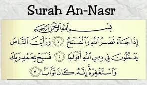 benefits of surah an nasr in urdu