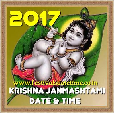 2017 Krishna Janmashtami Date & Time - कृष्ण जन्माष्टमी 2017 तारीख व समय - কৃষ্ণ জন্মাষ্টমী ২০১৭ তারিখ এবং সময়