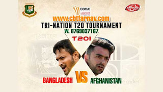 Today Match Prediction Raja Babu Tri Series