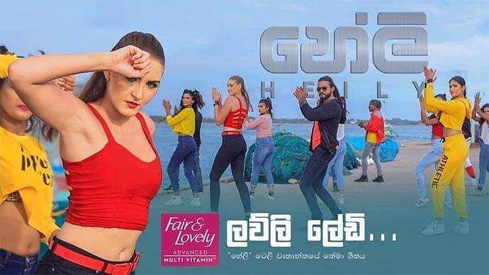 Heli Theme Song Lovely Baby mp3 Download TV Derana