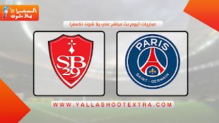 مشاهدة مباراة باريس سان جيرمان ضد بريست 23-05-2021 في الدوري الفرنسي
