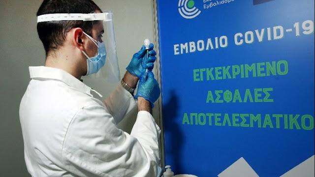 Καρδίτσα: Σάλος με εικονικούς εμβολιασμούς - Ο ρόλος διοικητικής υπαλλήλου
