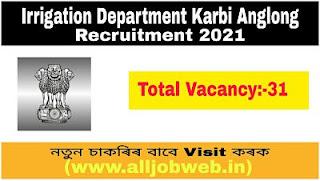 Irrigation Department Karbi Anglong Recruitment 2021 – 31 Grade III And Grade IV Vacancy