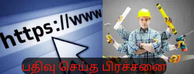 Pacl refund pearls login acknowledgement money details nominees claim bounce cheque details in tamil language Rm Lotha committee letest decision Supreme Court case status in pacl property counter proposal for Sebi committee