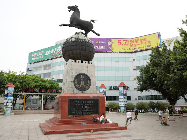 """Top Tourist City of China"" Flying Horse of Gansu sculpture at Youth Square in Yulin, Guangxi"