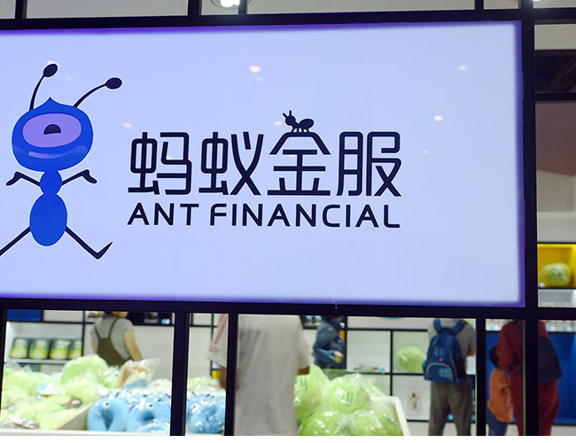 Tinuku Ant Financial raised $14 billion ahead of IPO in Hong Kong