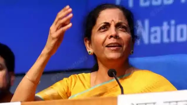 Finance Minister নির্মলা সিতারমন ১১ টি পদের কথা ঘোষণা করেন