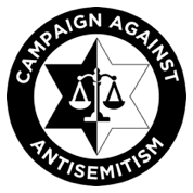 Against antisemitism  Netzarim Judaism WMEK