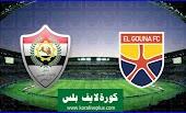 نتيجة مباراة الجونة والانتاج الحربي 02-02-2021 الدوري المصري