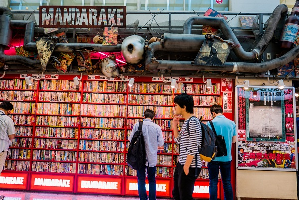 Aboriginal people recommend 10 cool places that few people know in Tokyo