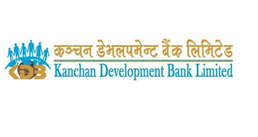 kanchan development bank