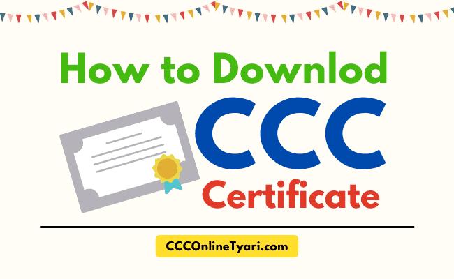 Ccc Certificate, Nielit Certificate, Nielit Ccc Certificate, Ccc Ecertificate, Nielit E Certificate, Ccc Certificate Online, E Certificate Ccc, Triple C Certificate, Ccc Computer Certificate, Ccc Certi, Ccc Ka Certificate