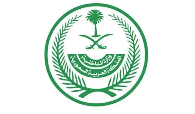 Ministry imposes 24 Hours Lockdown on Al Ahsa's Al Faisaliyah and Al Fadhliyah Districts - Saudi-ExpatriatesCom