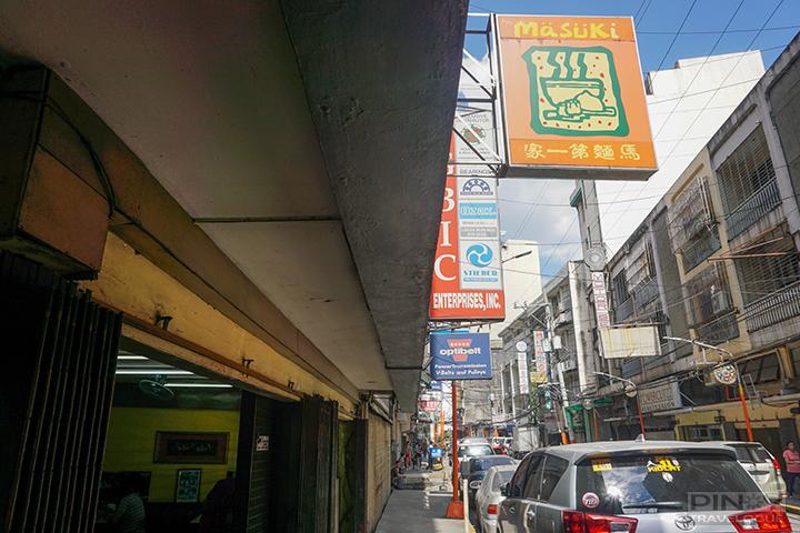 Masuki Mami House store front