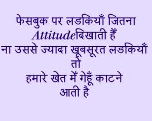 Attitude%2BWhatsapp%2BStatus%2BImages%2BDownload71
