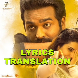 Kaami Kaami Lyrics in English   With Translation   – Tughlaq Durbar
