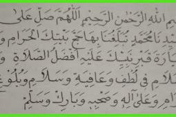 Bacaan Shalawat Hajjiyah untuk meminta kekayaan