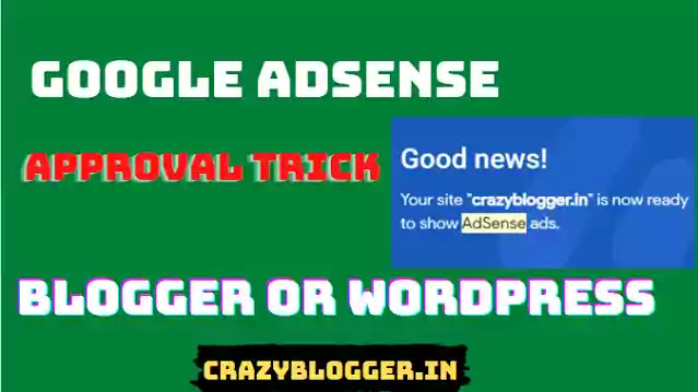 google adsense approval trick 2021 in hindi