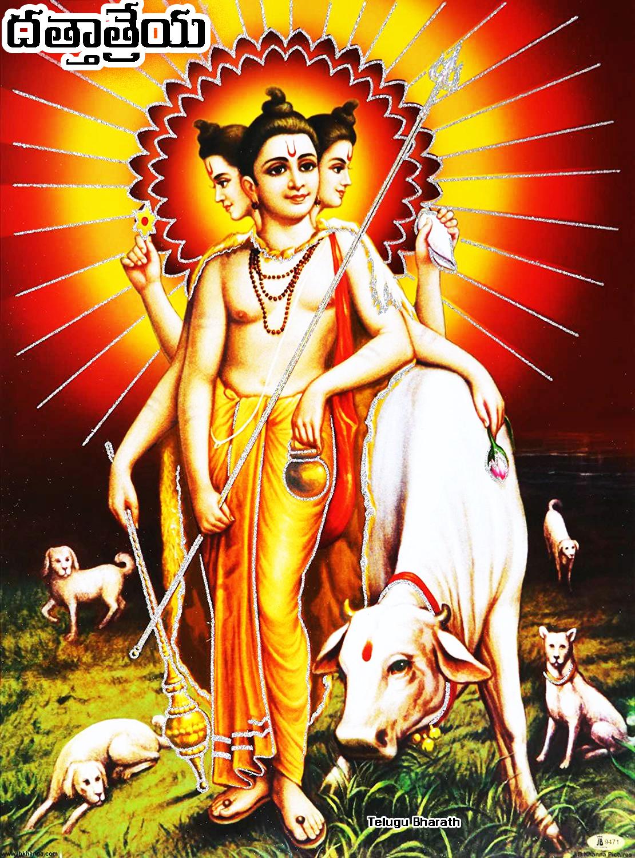 దత్తాత్రేయ జయంతి - Datthathreya Jayanthi