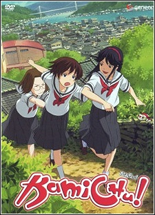 Kamichu! - The Goddess is a Middle School Student VietSub