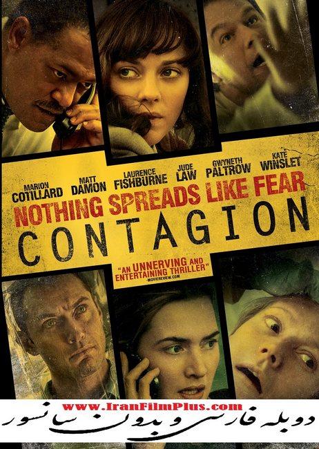 دانلود فیلم شیوع دوبله contagion