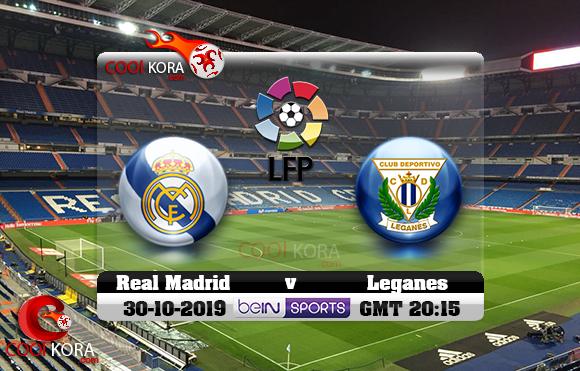 مشاهدة مباراة ريال مدريد وليغانيس اليوم 30-10-2019 في الدوري الأسباني
