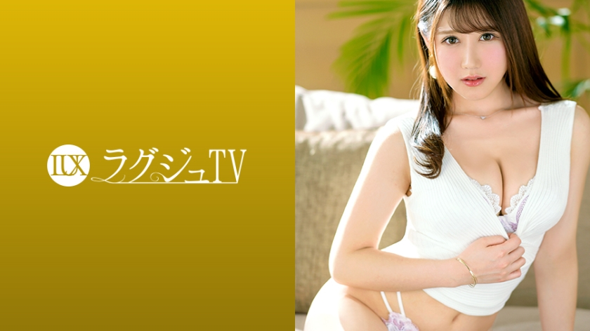 259LUXU-1239 A beautiful woman with a high sense of beauty longing for the beauty of AV actresses decides to appear in AV!