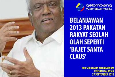 Perumahan Rakyat Harapan Malaysia - Ceria Bulat n