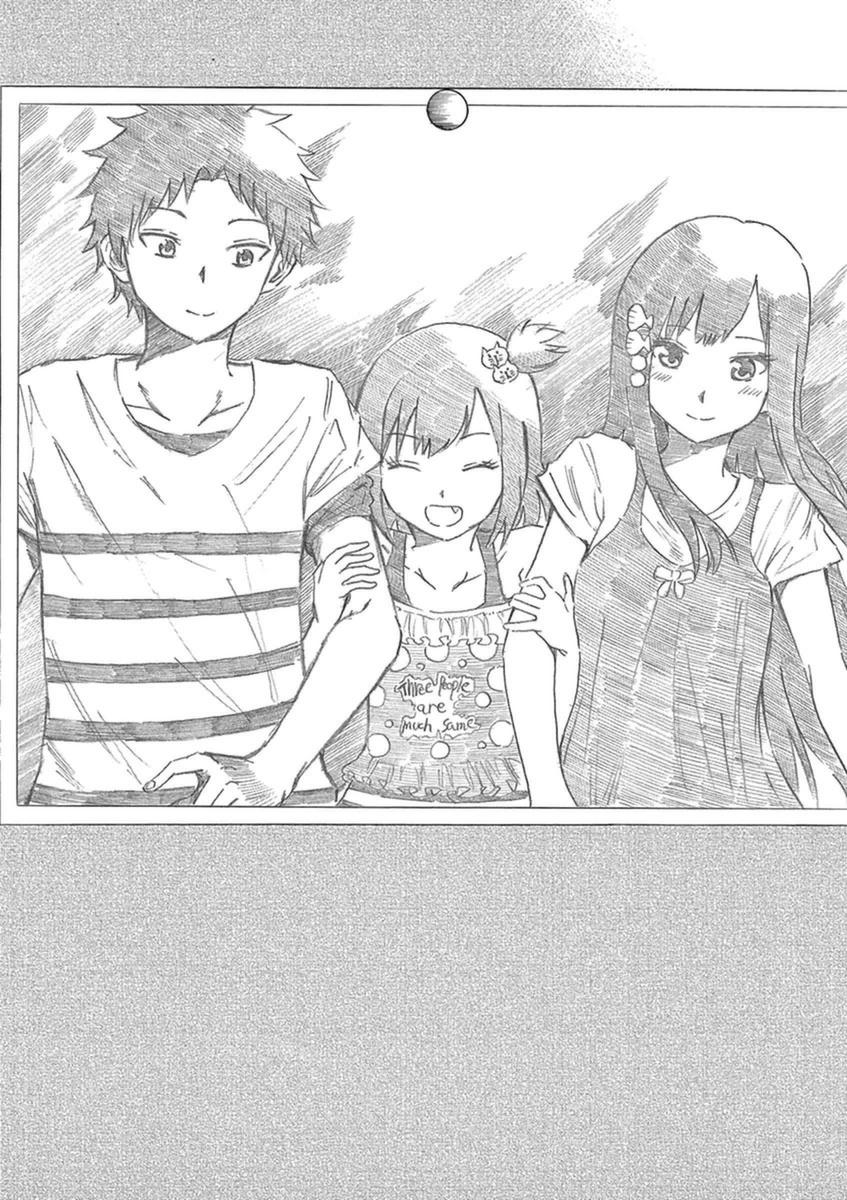Hachigatsu no Ghost: Chapter 10 - Page 24
