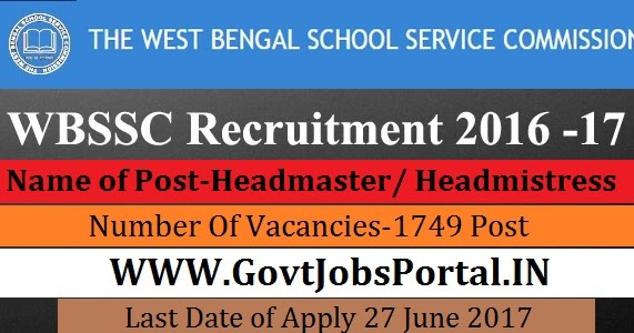 West Bengal School Service Commission Recruitment 2017– 1749