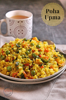 Poha Upma / Aval Upma / Vegetable Poha Upma / Vegetable Aval Upma