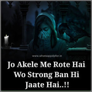 sad-shayari-whatsapp-dp