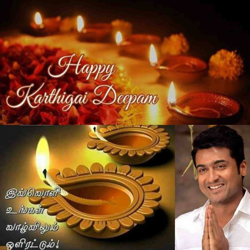 Karthigai Deepam Hd Images Wallpapers Whatsapp Images