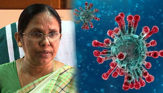 Coronavirus: Fear goes away; The student who was being treated at Alappuzha has been discharged,www.thekeralatimes.com