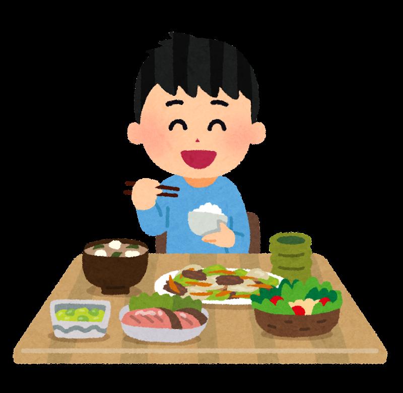 「食べる イラスト」の画像検索結果