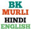 Aaj ki shiv baba today Murli Hindi