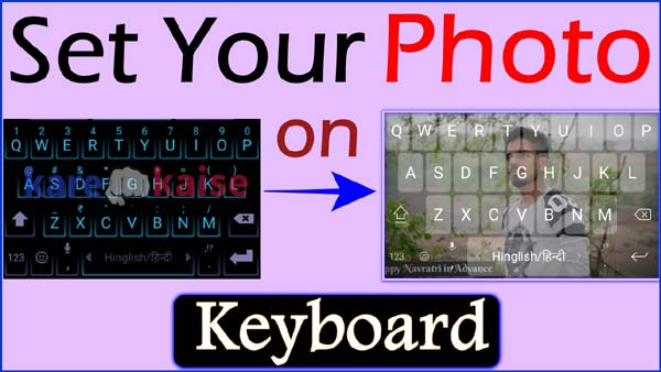 keyboard-par-apna-photo-kaise-lagaye
