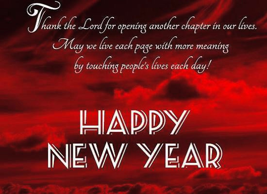 new-year-wishes-for-friends-in-english