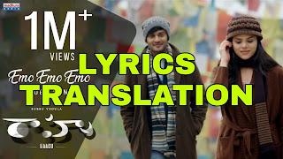 Emo Emo Emoo Lyrics in English | With Translation | – Devadas | Nani, Rashmika