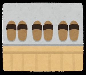 揃えられた靴のイラスト(サンダル)