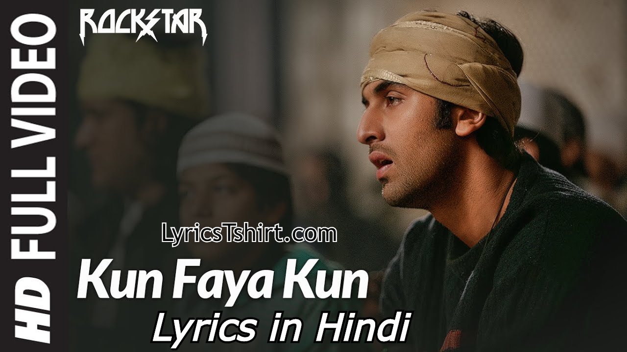 Kun Faya Kun Lyrics in Hindi