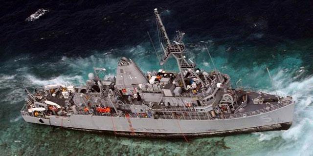 kapal USS Guardian